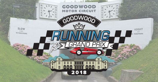 Goodwood2018